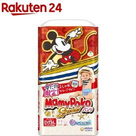 マミーポコ スペシャルパンツ ビッグサイズ おしゃれデザイン(34枚入)【3brnd-11all】【マミーポコ】