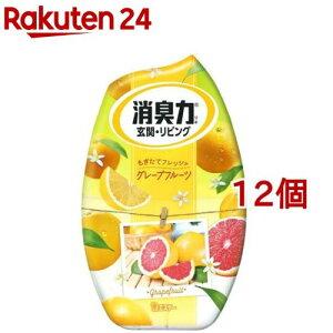 お部屋の消臭力 消臭芳香剤 部屋用 グレープフルーツの香り(400ml*12個セット)【消臭力】