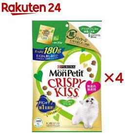 モンプチ クリスピーキッス とびきり贅沢チキン味(180g*4コセット)【dalc_monpetit】【qqy】【qqk】【モンプチ】