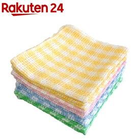 格子織り 綿ふきん 4色(12枚入)