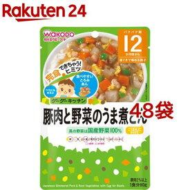 和光堂 グーグーキッチン 豚肉と野菜のうま煮どん 12ヵ月〜(80g*48袋セット)【グーグーキッチン】