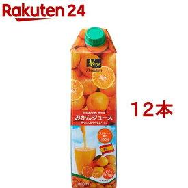 みかんジュース ストレート100% (1000ml*12本セット)