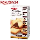 イトウ製菓 ラングリー チョコレートクリーム(6枚入)【ミスターイトウ】