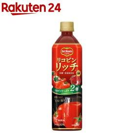 デルモンテ リコピンリッチ トマト飲料(900g*12本入)【デルモンテ】