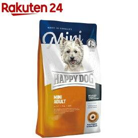 ハッピードッグ ミニ アダルト 小型犬 成犬用 小粒(1kg)【ハッピードッグ】