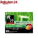 メタプロ 青汁(30袋入)【井藤漢方】