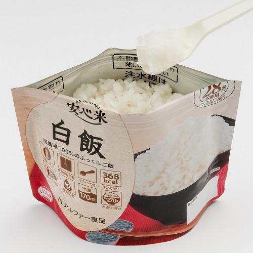 安心米白飯