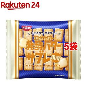 日清シスコ ココナッツサブレ ミニ 発酵バター(75g*5袋セット)
