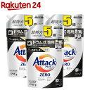 アタックZERO 洗濯洗剤 ドラム式専用 詰め替え 超特大サイズ(1700g*3袋セット)【ak01-a】【アタックZERO】