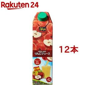 【訳あり】りんごジュース ストレート100%(1000ml*12本セット)