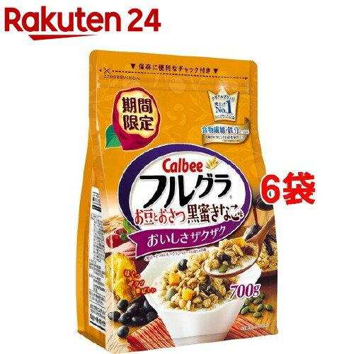 【企画品】フルグラ お豆とおさつ黒蜜きなこ味(700g*6コセット)【フルグラ】【送料無料】