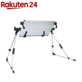 サンコー スマホタブレット対応超軽量折りたたみ式 仰向けゴロ寝デスク2 TKGORODK(1台)