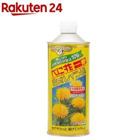 べに花一番高オレイン酸 丸缶(600g)【創健社】