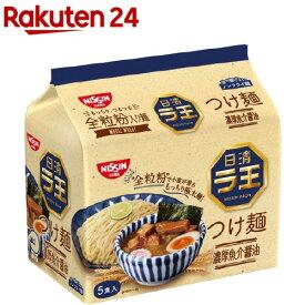 日清ラ王 つけ麺 濃厚魚介醤油(5食入)【日清ラ王】