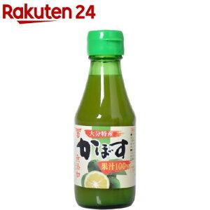 フンドーキン かぼす果汁100%(150ml)【フンドーキン】