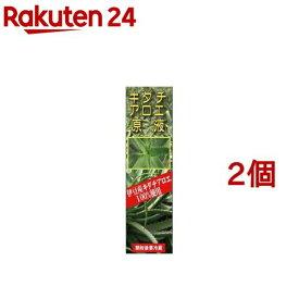 キダチアロエ原液(720ml*2コセット)【朝日】
