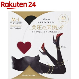 エクセレンス 美圧の天使 80デニール ブラック M〜L(1足)kaneboE1
