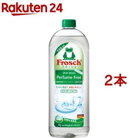 フロッシュ 食器用洗剤 パフュームフリー スタンダードタイプ(750ml*2コセット)【フロッシュ(frosch)】