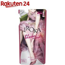 フレア フレグランス IROKA 柔軟剤 Bloom ボタニカルブーケの香り 詰め替え(480mL)【フレア フレグランス】[イロカ 抗菌 防臭 つめかえ 詰替 液体]
