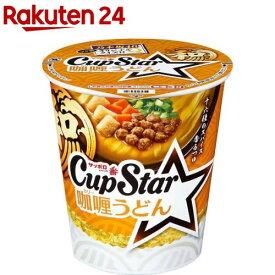 サッポロ一番 カップスター カリーうどん(12個入)【カップスター】