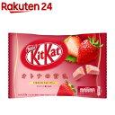 キットカット ミニ オトナの甘さ ストロベリー(12枚入)【キットカット】[チョコレート]