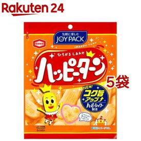 ハッピーターン(67g*5コ)【ハッピーターン】