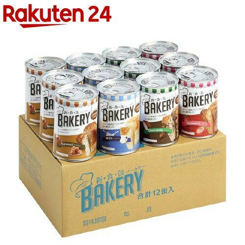 新食缶 ベーカリー 缶入りソフトパン(約100g*12缶)