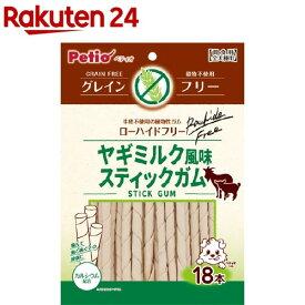 ペティオ ヤギミルク風味 スティックガム グレインフリー(18本入)【ペティオ(Petio)】