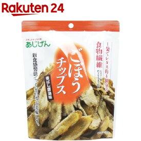 ごぼうチップス 香ばし醤油味(75g)