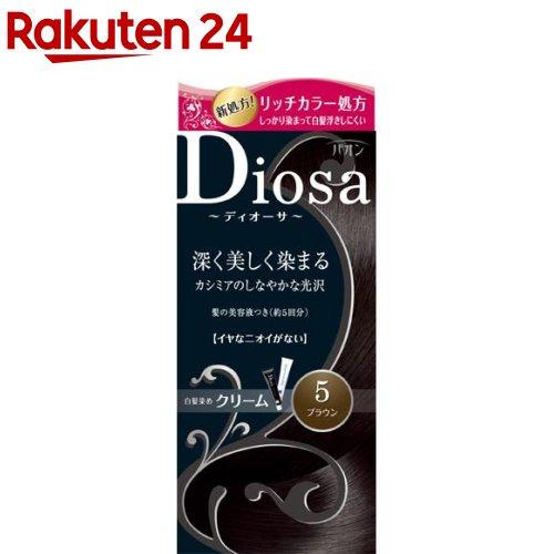 パオン ディオーサ クリーム 5(1セット)【パオン】