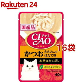 いなば チャオ パウチ かつお ささみ入り ほたて味(40g*16コセット)【チャオシリーズ(CIAO)】[キャットフード]