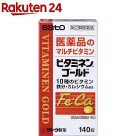 【第(2)類医薬品】ビタミネンゴールド(140錠)【KENPO_11】【ビタミネン】