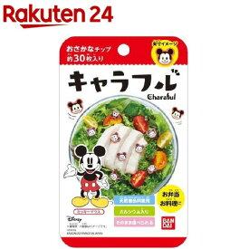 キャラフル ミッキーマウス(2.8g)【バンダイ】