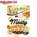 ペティオ Meaty ササミ(10本入)【ペティオ(Petio)】