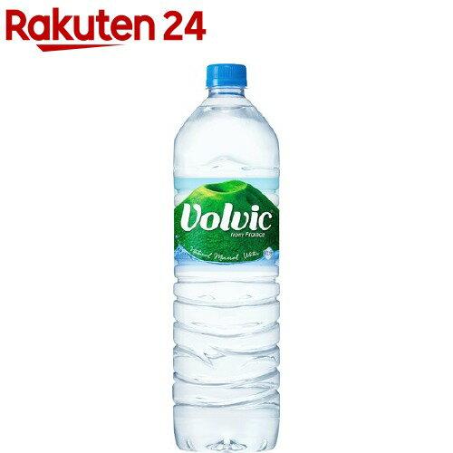 ボルヴィック 正規輸入品(1.5L*12本入)【イチオシ】【ボルビック(Volvic)】[ボルビック 1.5l 12本]