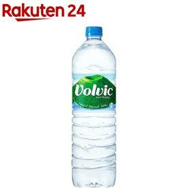 ボルヴィック 正規輸入品(1.5L*12本入)【イチオシ】【Wreg06】【ボルビック(Volvic)】