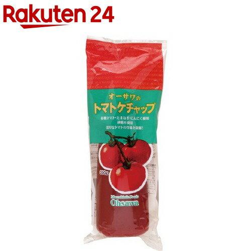 オーサワのトマトケチャップ チューブ(300g)【イチオシ】【オーサワ】