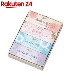 カメヤマ 花げしき 香りの詰合せ ミニサイズ(25g*4箱)【花げしき】
