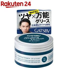ギャツビー スタイリンググリース アッパータイト(100g)【GATSBY(ギャツビー)】