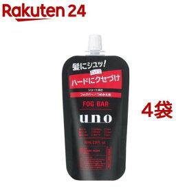 ウーノ フォグバー がっちりアクティブ 詰替用(80ml*4袋セット)【ウーノ(uno)】