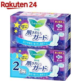 ロリエ 肌キレイガード 多い夜用 羽つき(10コ入*2パック)【イチオシ】【ロリエ】[生理用品]