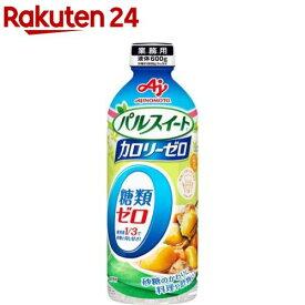 パルスイート カロリーゼロ ボトル(600g)【パルスイート】