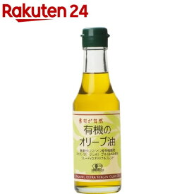 日本オリーブ 有機のオリーブ油(180g)