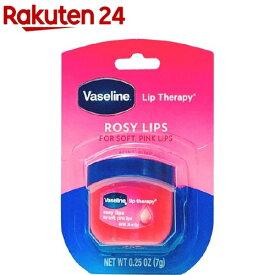 ヴァセリン ペトロリュームジェリー リップ ロージー(7g)【ヴァセリン(Vaseline)】[リップクリーム]
