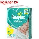 パンパース おむつ さらさらケア テープ スーパージャンボ 新生児(新生児90枚)【KENPO_09】【イチオシ】【StampgrpB】…
