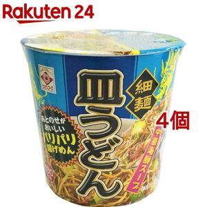 ヒガシフーズ 細麺カップ皿うどん 中華海鮮スープ(42.9g*4個セット)【ヒガシフーズ】