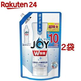 除菌ジョイ コンパクト 食器用洗剤 詰め替え ジャンボ(1330ml*2袋セット)【tktk06】【ジョイ(Joy)】