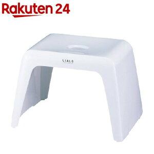 リアロ 風呂椅子 高さ25cm ホワイト(1個)【リアロ】