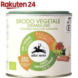 アルチェネロ 有機野菜ブイヨン パウダータイプ(120g)【org_4_more】【アルチェネロ】
