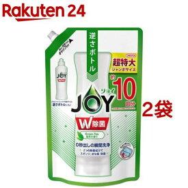 除菌ジョイ コンパクト 食器用洗剤 緑茶の香り 詰め替え ジャンボ(1330ml*2袋セット)【tktk06】【ジョイ(Joy)】